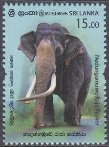 Sri Lanka New Issue 2019-12-30 (Stamp 2217A) Elephant