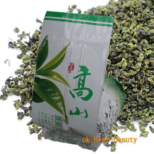 High Mountain Famous Tea Tieguanyin Oolong tea Iron Goddess of Mercy * ON SALE *