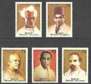 Timbres Personnages Sri Lanka 760/764 ** (55853AI)