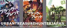 BLACK BULLET HON MORINO JAPANESE ANIME MANGA COMIC BOOK SET VOL.1-3