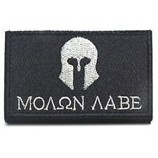Molon Labe Sparta PATCH AMERICAN TACTICAL USA ARMY MILITARY BADGE PATCHES