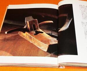 RARE Beauty of Plane book japan japanese vintage vtg wood tool #0306