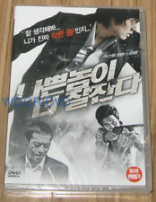A GOOD NIGHT SLEEP FOR THE BAD / Jo An / KOREA DVD SEALED