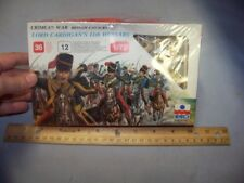 1/72 ESCI LORD CARDIGANS 11TH HUSSARS- SEALED