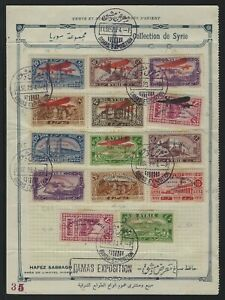 1929 Syria Scott #200-6 + #C38-44 - Damascus Industrial Exhibition Set - Used