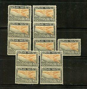 Thailand #C4 X (11) (TH656) Garuda 10s Black & Orange Airs, MNH, VF,CV$275.00