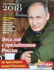 2018 Wall Calendar President of Russia Vladimir Putin Original.