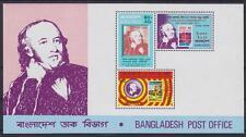 Bangladesch Sir Rowland Hill Block **, Postgeschichte, History, MNH