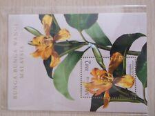 MALAYSIA MINT S/SHEET 2001 FLOWERS