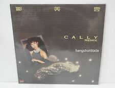 鄺美雲 Cally Kwong 1987 Cally Remix 冰凍的女人 戀愛專家 傷心的我 (絕版黑膠唱片 LP)