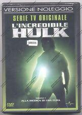 DVD L'incredibile Hulk Volume 1. Lou Ferrigno
