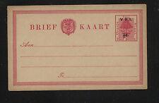Orange  Free State  postal  card  unused  revalued             MS1009