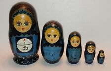 RARE Russian Nesting Dolls IDB Communications Group Promotional Giveaway c.1980