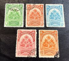 Haiti 🇭🇹 1898-1899 - 5 used stamps - Michel No. 53, 54