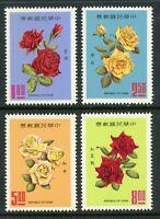 Free China 1969 Taiwan Flowers Scott #1628-31 MNH K491