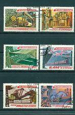 Russie - USSR 1981 - Michel n. 5038/43 - Les grands bâtiments du 10e plan quinqu