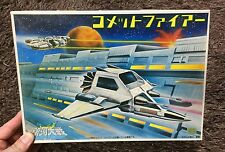Message from Space Galactic Wars COMET FIRE MODEL KIT BANDAI JAPAN