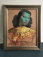 The Green Lady, Chinese Girl, Vladimir Tretchikoff. Framed Retro Print