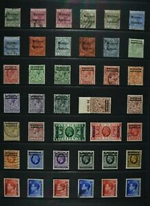 MOROCCO AGENCIES, QV - QEII, a collection of 58 stamps for sorting, MM & used.