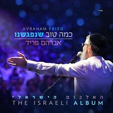 Kama Tov Shenifgashnu By:Avraham Fried /כמה טוב שנפגשנו NEW 08.2017