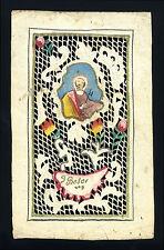 canivet carta miniatura 1700 S.PIETRO AP.