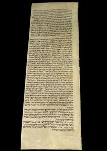 TORAH SCROLL BIBLE MANUSCRIPT FRAGMENT/LEAF 200 YRS Germany Genesis  47:21- 48:7