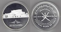 OMAN - 2 oz SILVER PROOF 1 OMANI RIAL COIN 2011 YEAR MUSCAT ROYAL OPERA HOUSE