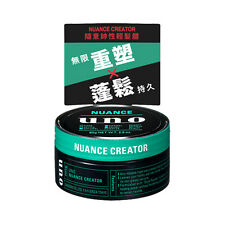 [SHISEIDO UNO] Nuance Creator Natural Normal Hold Hair Styling Wax 80g JAPAN NEW