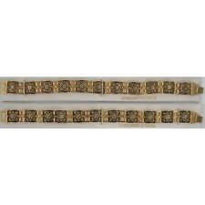 Damascene Gold Link Bracelet Square Geometric by Midas of Toledo Spain 2041