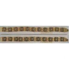 Damascene Gold Link Bracelet Square Geometric Design by Midas of Toledo Spain