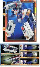 Transformers Galaxy Force GC-21 First Gunner Rare