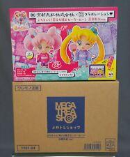 Sailor Moon Petit Chara Kyoto Marubeni Ver. Megahouse Limited Japan new***