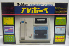 CONSOLE GAKKEN COMPACT VISION TV-BOY - VINTAGE JAPAN BOXED 1983 VERY RARE