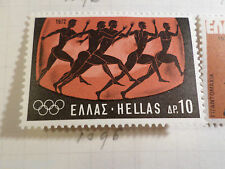 GRECE GREECE, 1972, timbre 1096, SPORT, JEUX OLYMPIQUES, neuf*, VF MH stamp