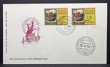 ITALY FILAGRANO cachet FDC first day of issue San Paolo solo tag lettera (i-7764