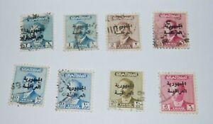 """IRAQ. King Faisal II, (8 used stamps)- OVERPRINT """"Republic of Iraq"""" 1954-1958."""