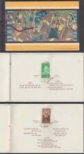 INDIA 1952 SAINTS AND POETS FDC IN OFFICIAL MOUNTED ALBUM (ID:611/D53422)