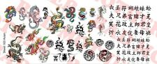 1/6 Scale Custom Tattoos: Asian Art variety pack - Waterslide Decals