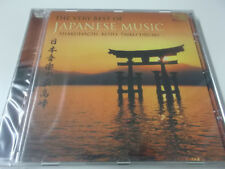 42351 - THE VERY BEST OF JAPANESE MUSIC - ARC CD ALBUM (5019396186125) - NEU!
