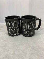 Rae Dunn Hocus Pocus Witch's Brew Black Halloween Mugs New Set Of 2