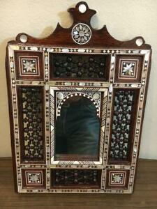 "Wall Mounted Mirror Wood Frame Inlaid Mother of Pearl & Arabesque Work (14""x10"")"