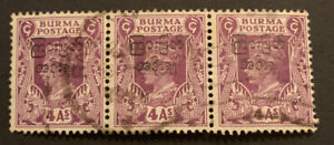 1947 Burma King George V 4a Purple FU stamp SG77 Joined Strip X 3