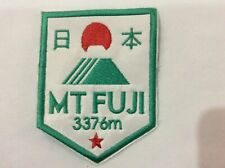 Patch Mount Fuji - Japan - Nippon - Souvenir - Far East - Volcano