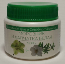 hellebore bloodro ointment 50 g Natural Ointment Helleborus Potentilla ointment