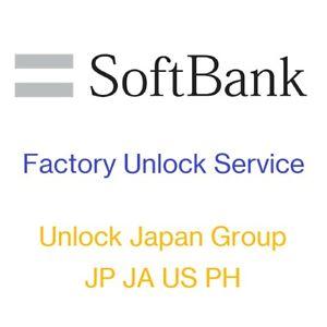 Factory Unlock Fast Service for SoftBank Japan iPhone