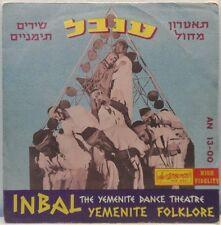 Inbal  The Yemenite Dance Theatre - Yemenite Folklore Songs in Hebrew and Arabic