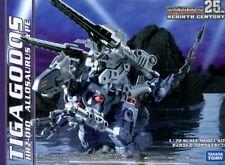 Takara Tomy Zoids 25th Rebirth Century Tigagodosu Model Kit HRZ-010