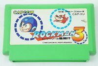 ROCKMAN 3 Megaman NES Capcom Nintendo Famicom From Japan