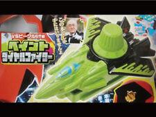 Kaitou Sentai Lupinranger VS Patoranger VS Vehicle lite Paint Dial Fighter