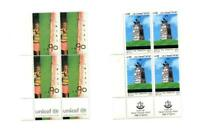1989 Israel Stamps 2 Blocks of 4 Unused Unicef Children's & Memorial Day MNH Tab